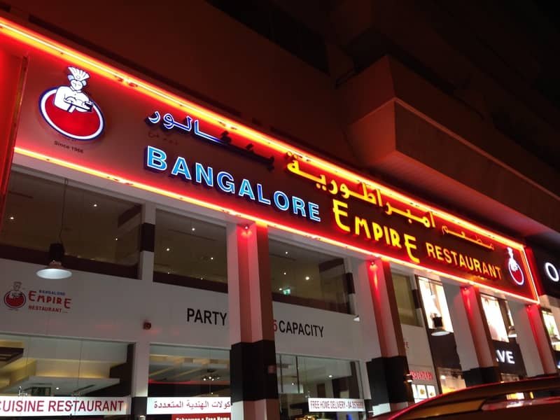 The Empire Hotel in Koramangala is very popular for its kebabs