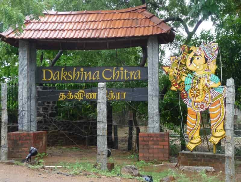 DakshinaChitra Museum