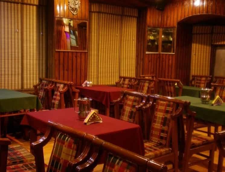 Sicoh Bar & Restaurant