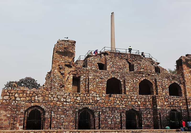 The remnants of the Feroz Shah Kotla