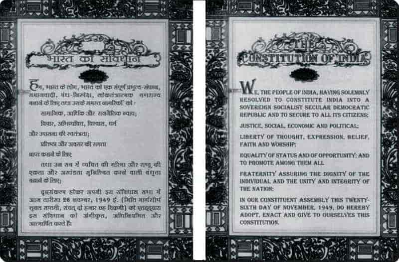 Constitution of India in English and Hindi