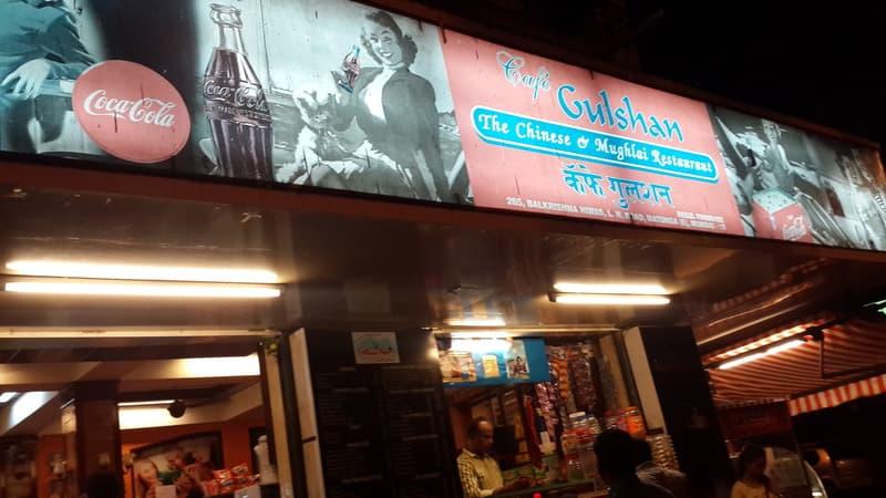 Gulshan Café, Matunga