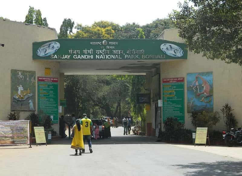 Entrance to the Sanjay Gandhi National Park