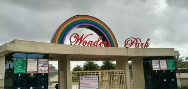The entrance to Wonders Park