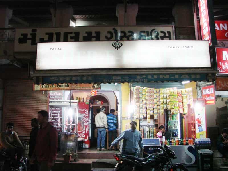 Savour Punjabi food at Sher-e-Punjab