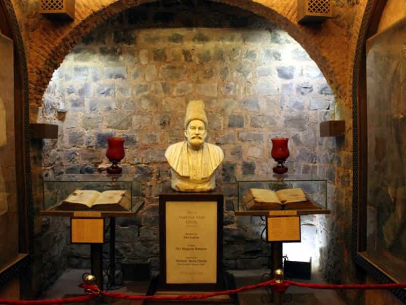 Ghalib Museum