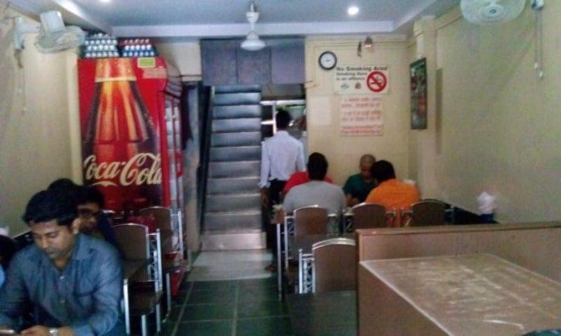 Janta Bar, Bandra