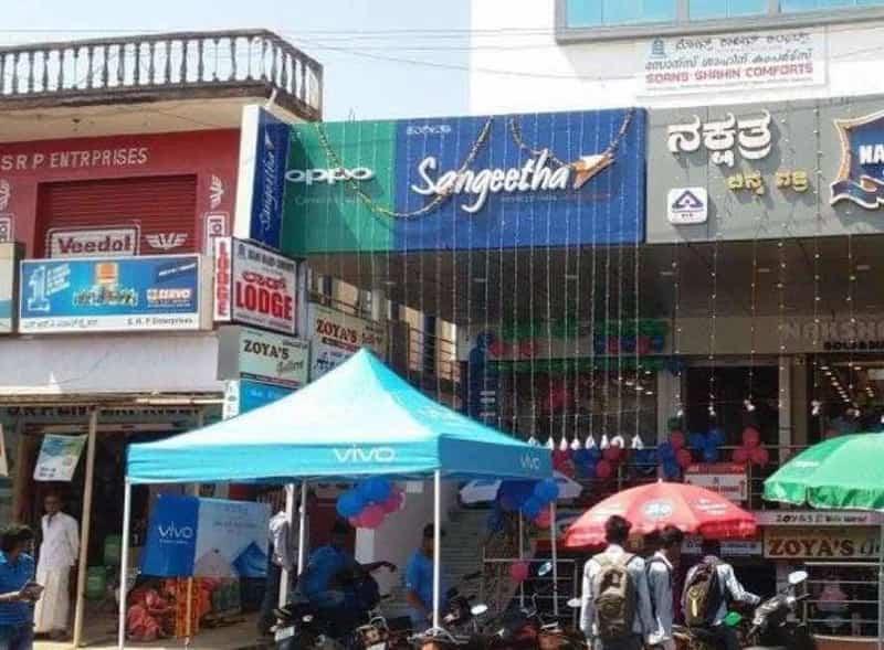 Kushal Nagar Market