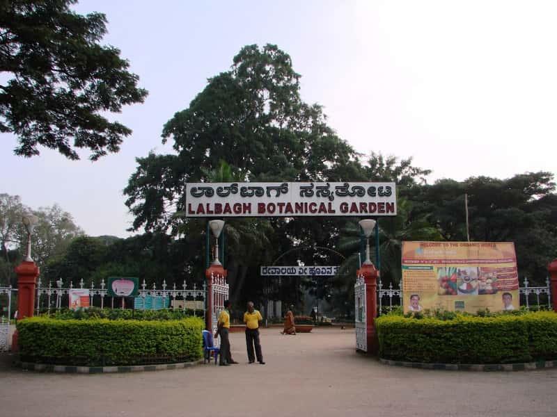 Lal Bagh Botanical Gardens