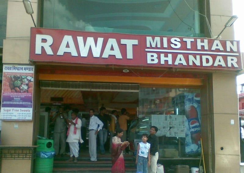 Rawat Mishtan Bhandar