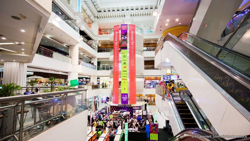 Rink Mall