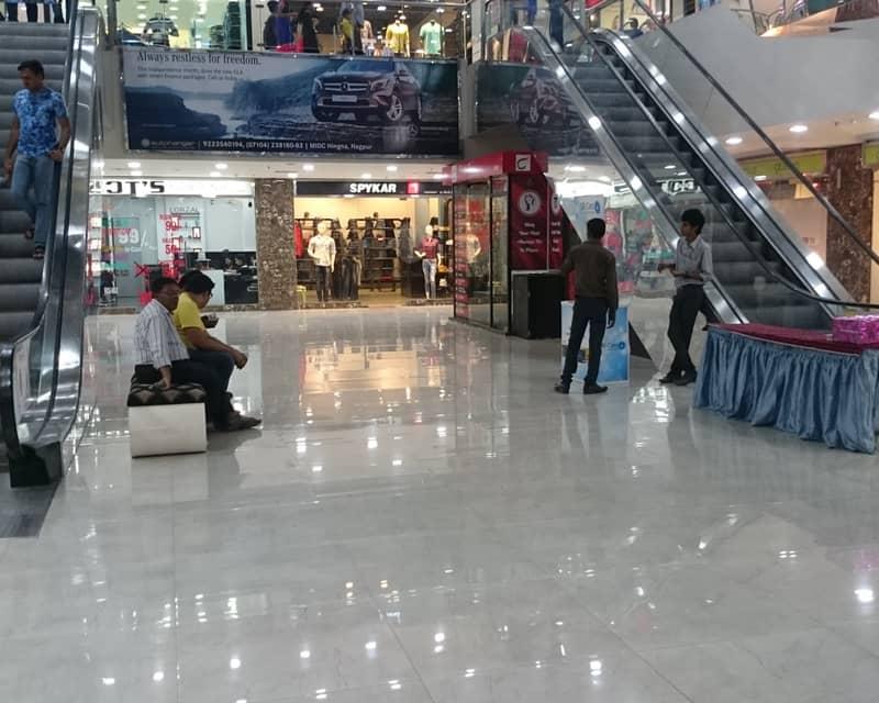 Eternity Mall