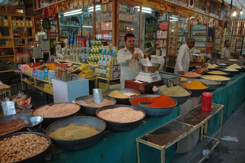 Gandhi Bazaar