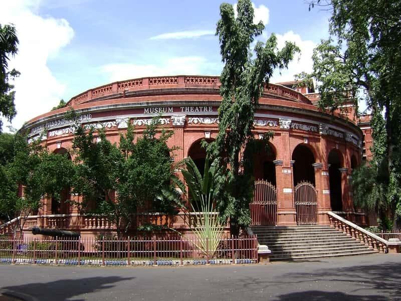 Government Museum premises