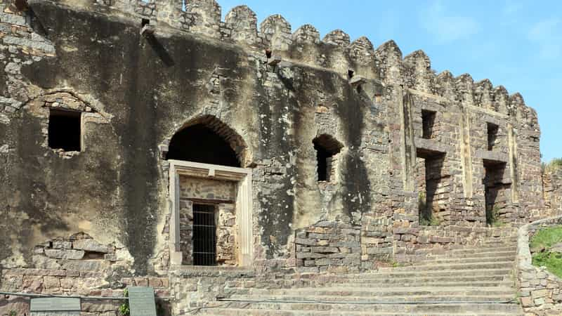 Nagunur Fort has rich history