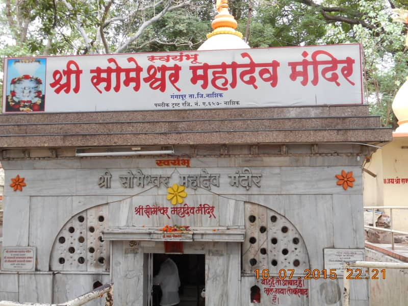 Sri Someshwar Temple