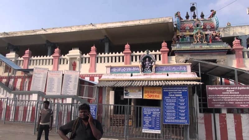 Thiruthani
