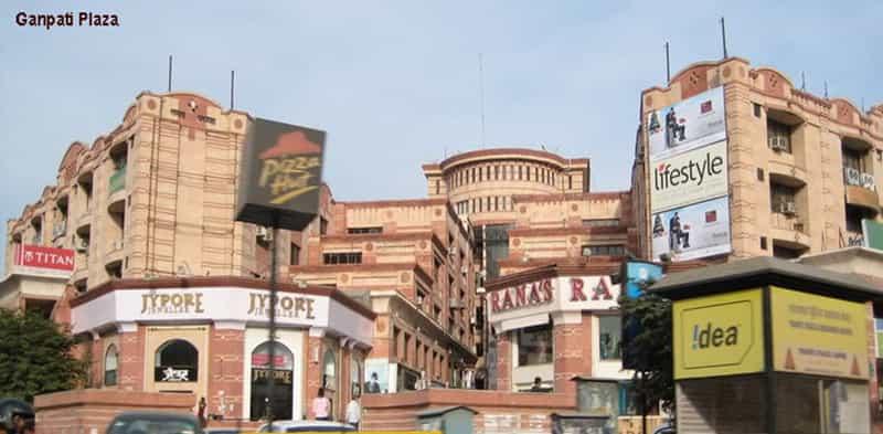 Ganpati plaza