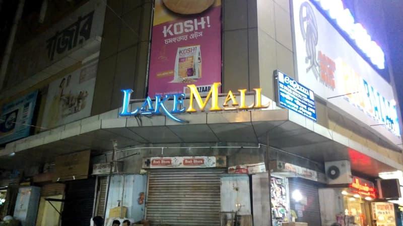 Lake Mall