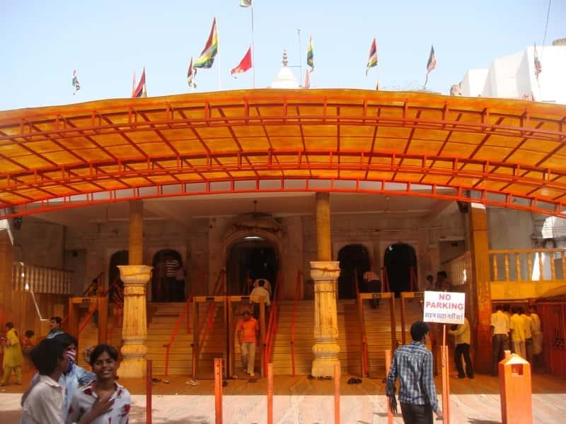 Moti Doongri Temple