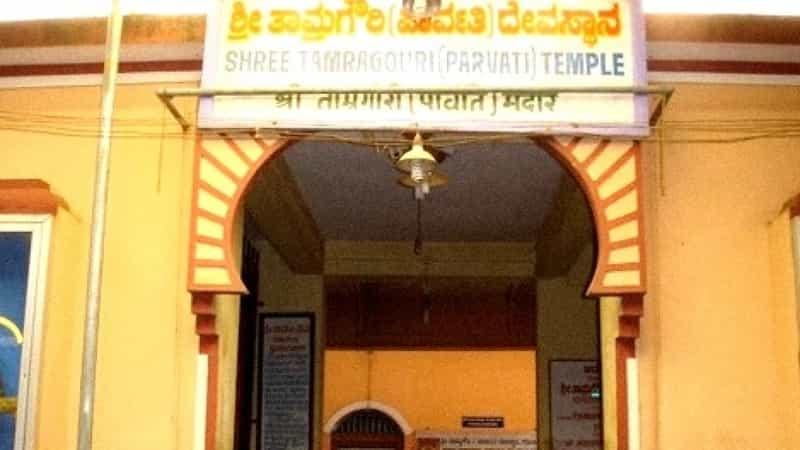 Tamra Gauri Temple