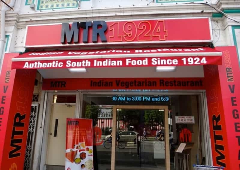 MTR is Famous in Bangalore