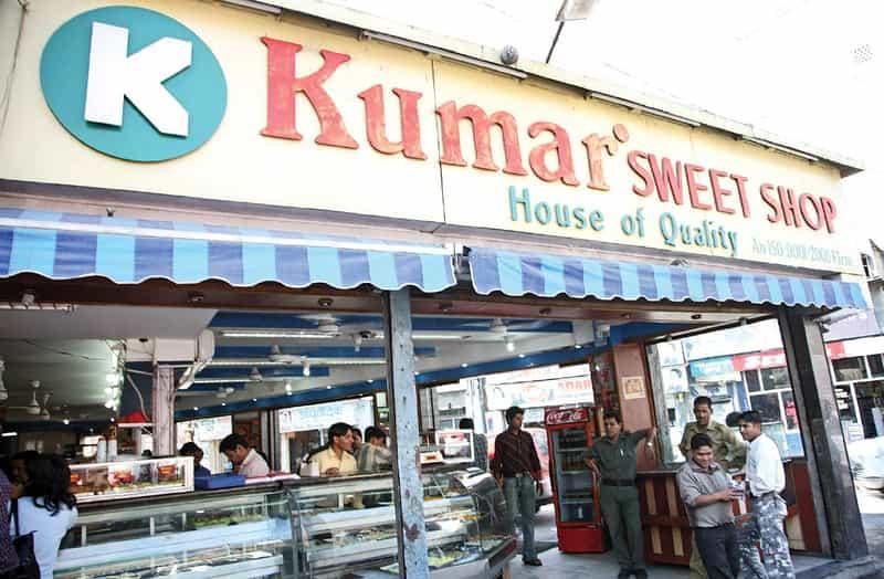 Kumar Sweets