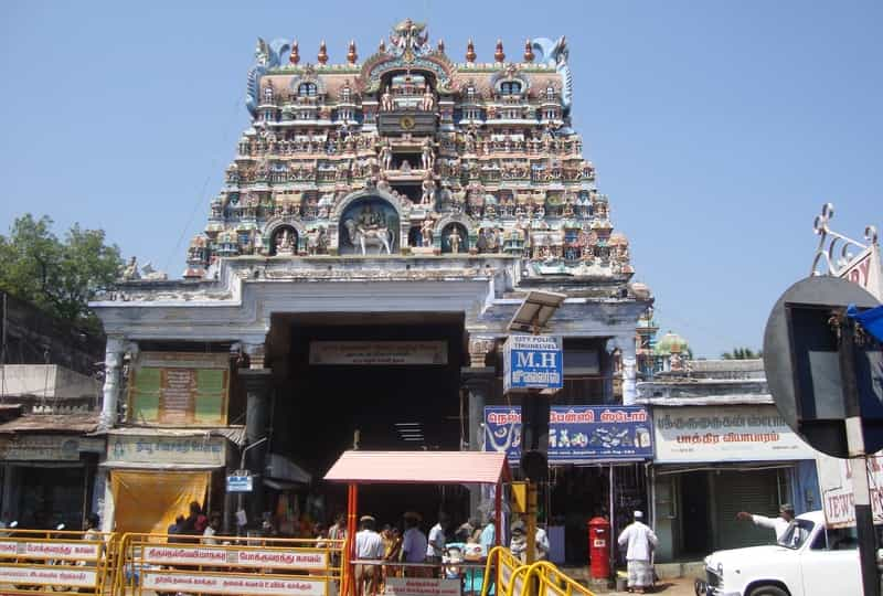 Nellaiappar Temple Tower