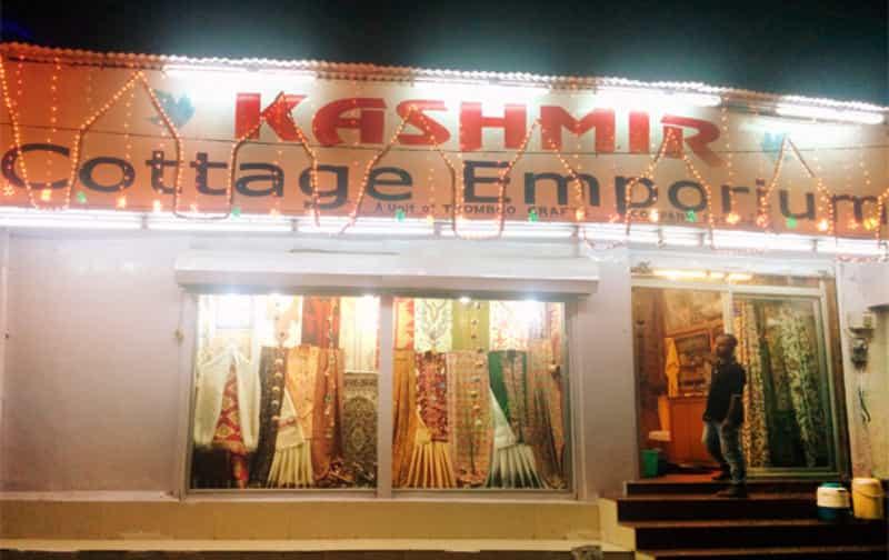 Kashmir Cottage Emporium