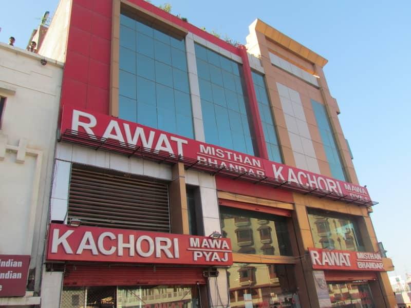 Rawat ki Pyaaz Kachori