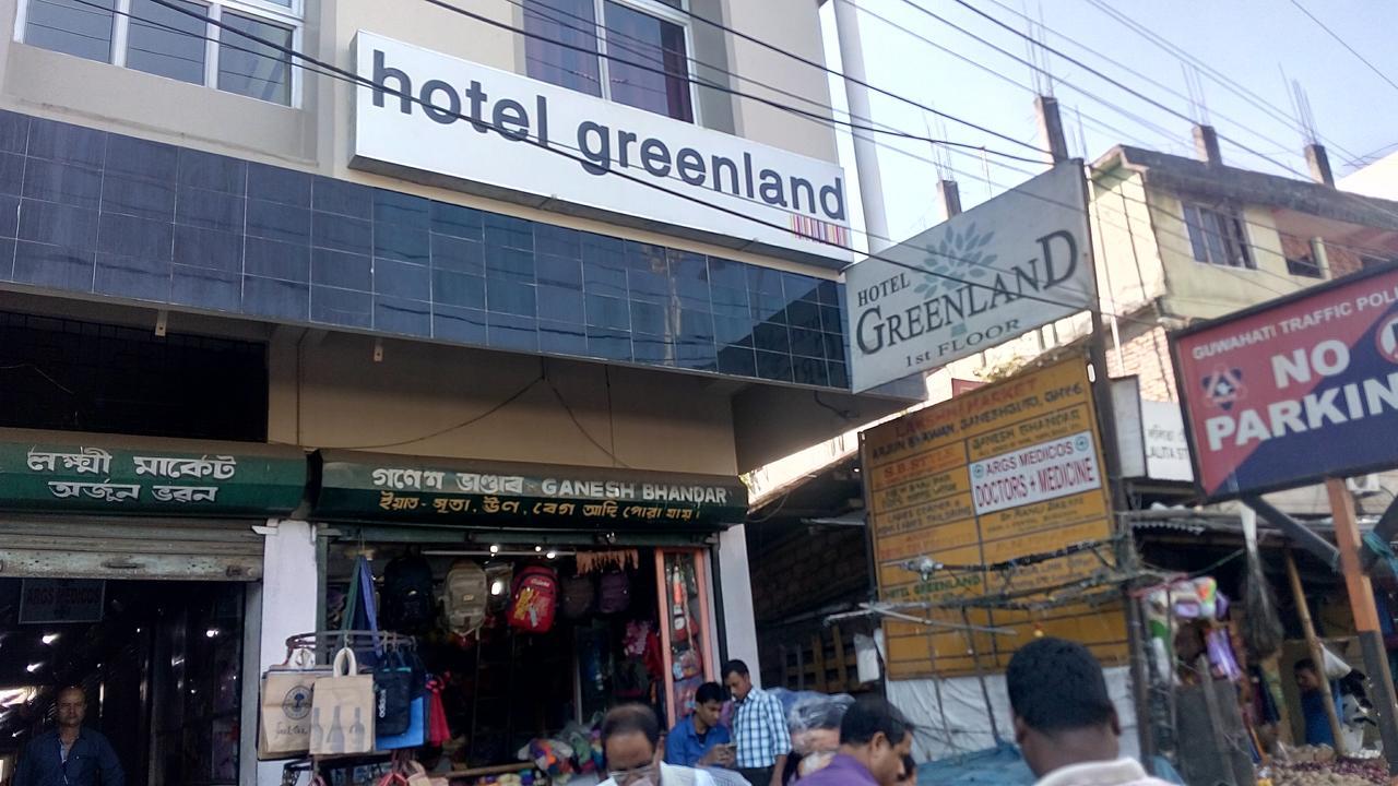 Ganesh Guri