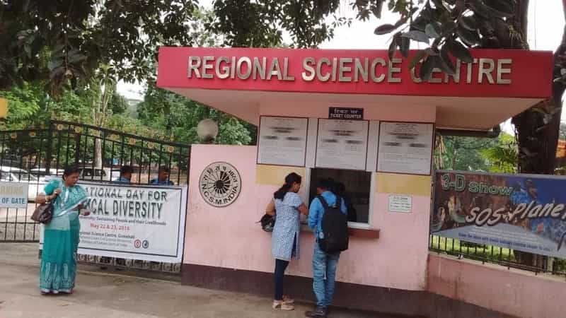 The Regional Science Centre