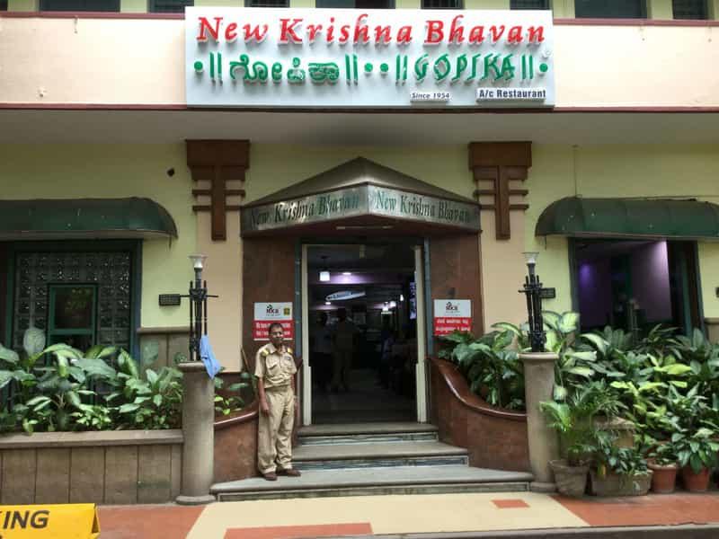 NKrishna Bhavan Restaurant