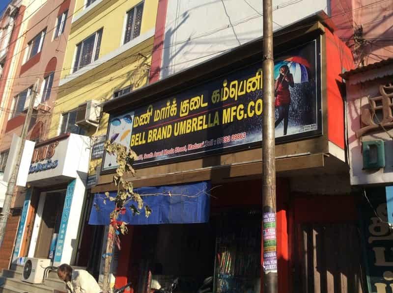 Avani Moola Street