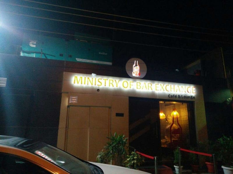 Ministry of Bar Exchange