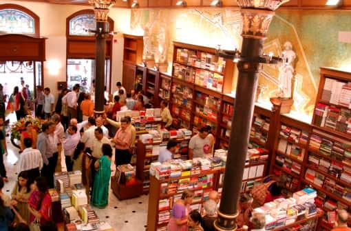 The hustle and bustle at Kitab Khana