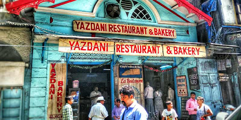 Yazdani Bakery, Fort