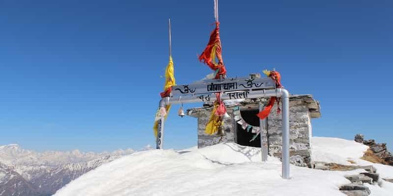Chandrashila Trek