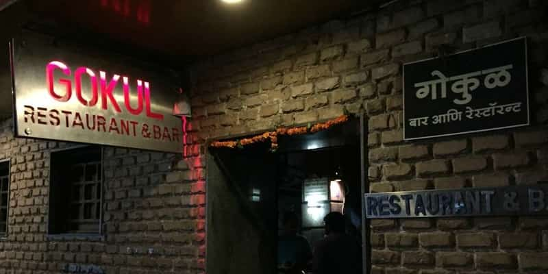 17 Best Bars in Mumbai For A Great Night Out - Treebo Blog