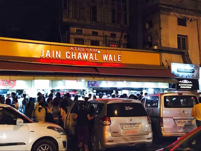 Jain Chawal Wale, CP