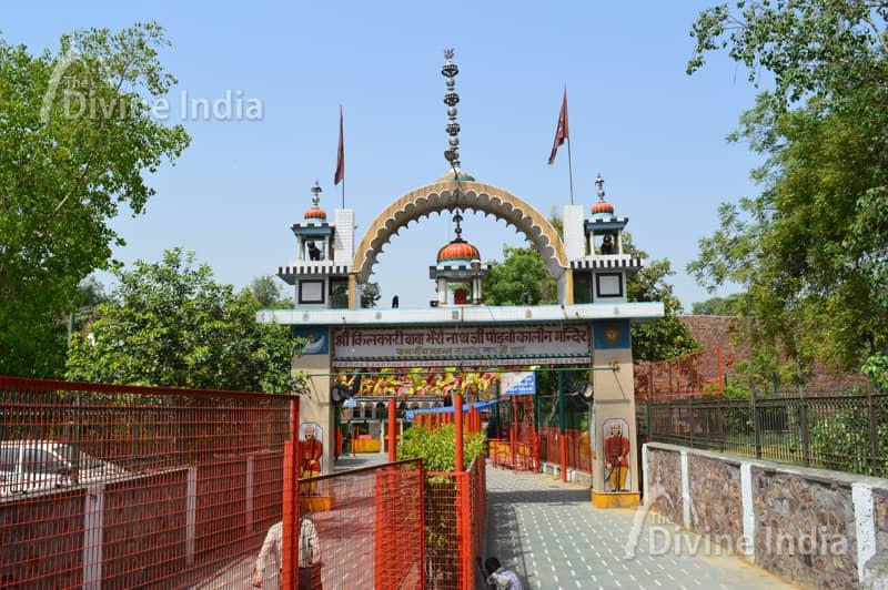 Kilkaari Baba Bhairav Nath Mandir, Purana Qila