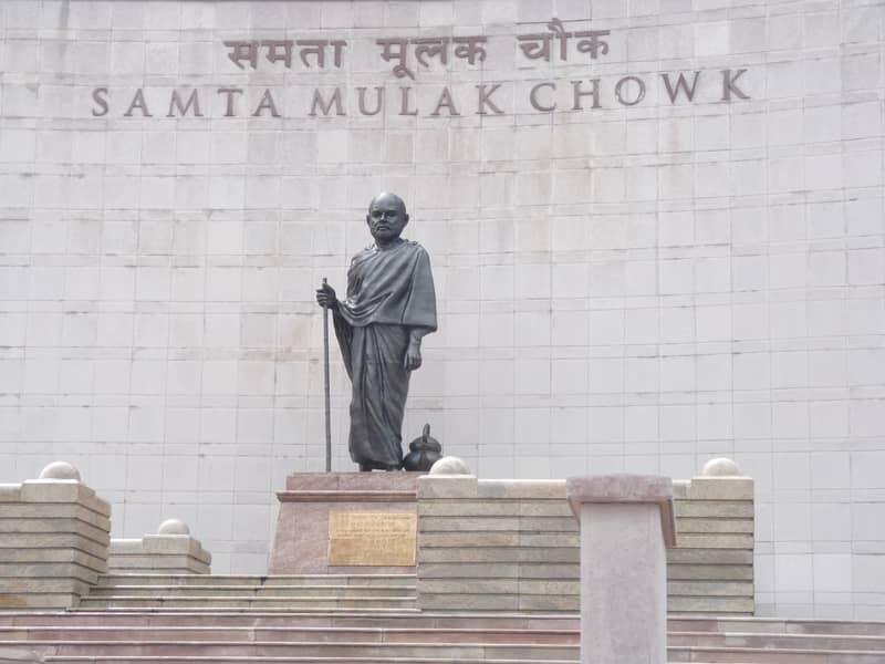 Samta Mulak Chowk