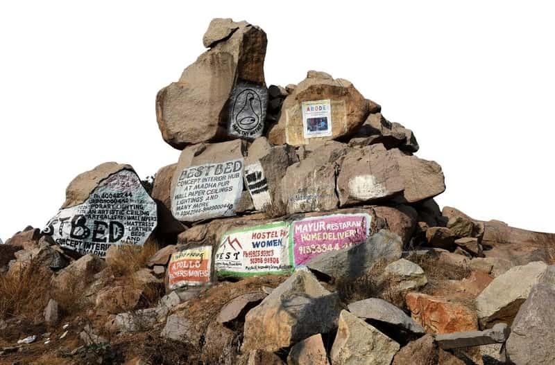 Boulders of Hyderabad