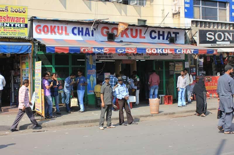 Gokul Chaat, Koti