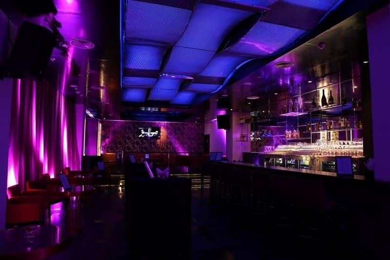 IQ Lounge Bar