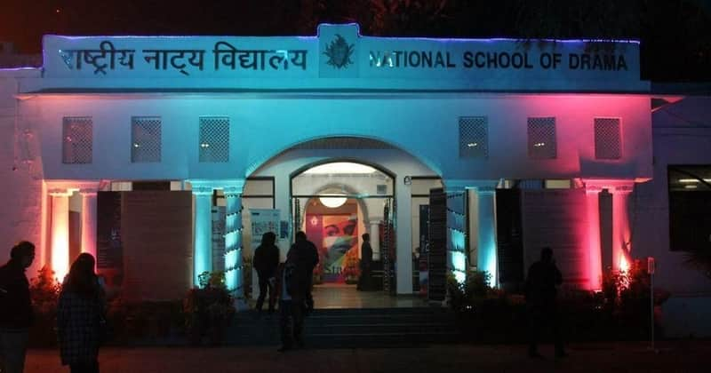 The entrance to the National School Of Drama