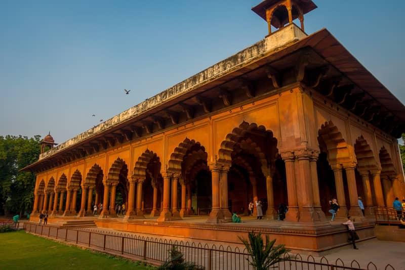 Diwan-e-aam Museum