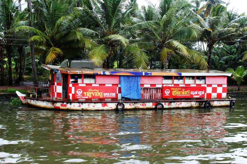 Floating Triveni