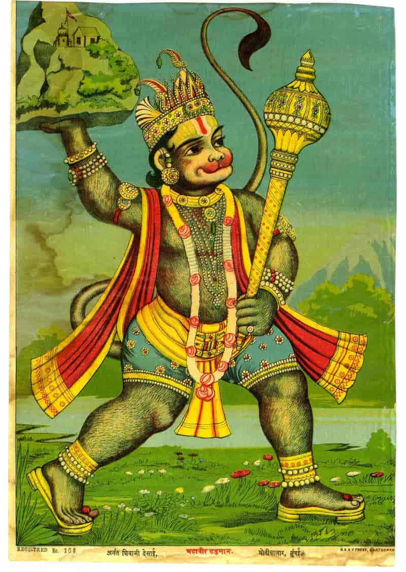 Hanuman fetching the Sanjeevani in a painting by Raja Ravi Varma