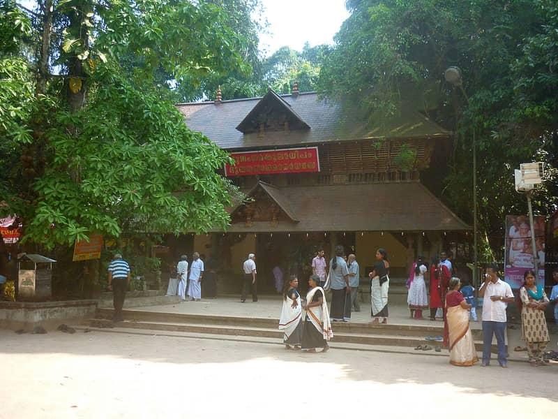 Mannarasala Sree Nagaraja